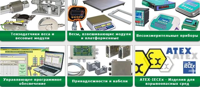 LAUMAS Elettronica products