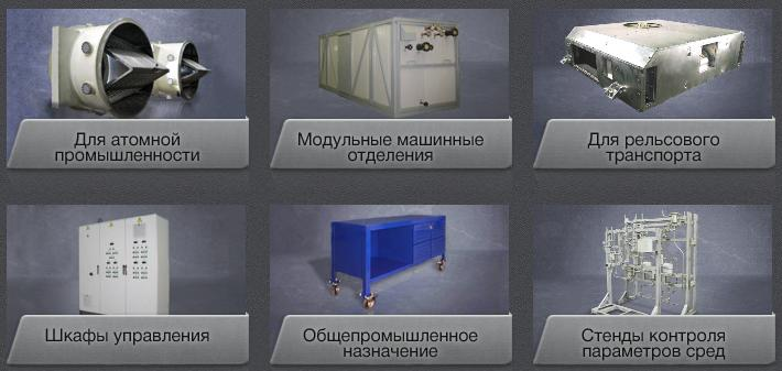 oaopzeo products
