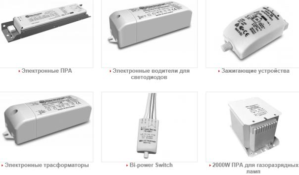 Electrostart products
