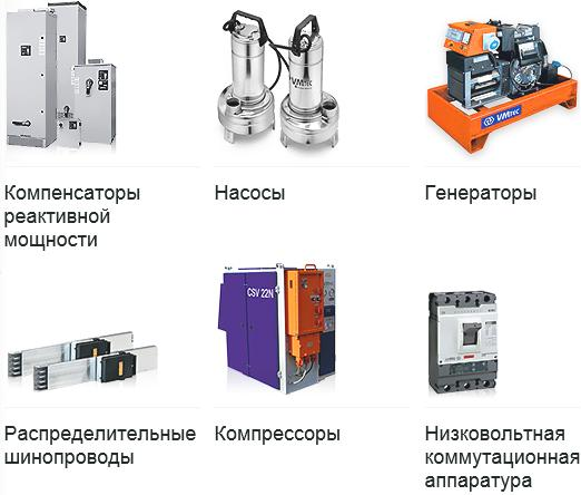 VMtec products