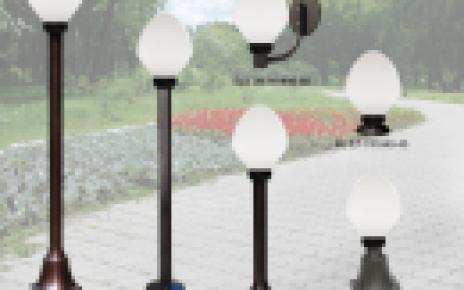Садово-парковые светильники Ромбоид