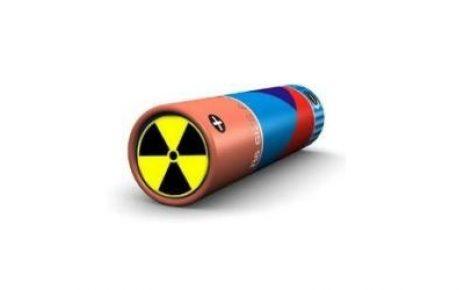 Ядерные батарейки на 50 лет