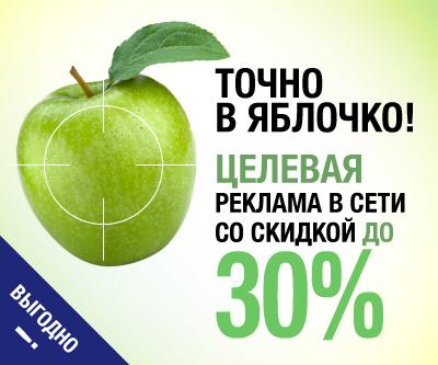 Netelectro Sale