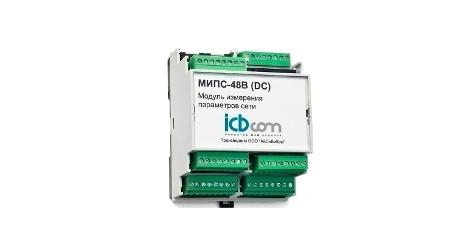 Контроллер МИПС 48 DC