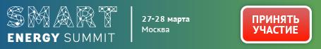 SES 2018