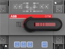 Настраиваемая версия ABB OTM_C21D_