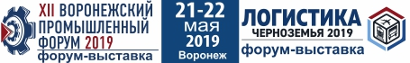 ВПФ 2019