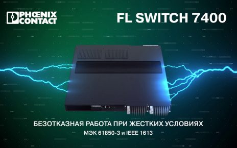 Phoenix Contact FL SWITCH 7400