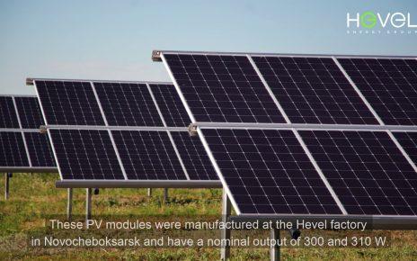 Chkalovskaya Solar Power Plant