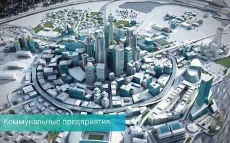 Siemens NXPLUS C