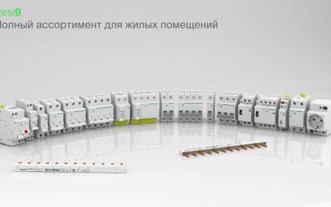 Schneider Electric Resi9