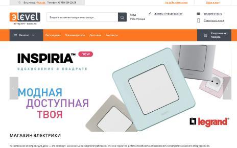 Интернет-магазин Elevel