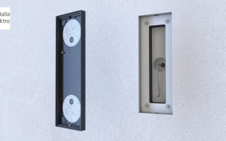 Домофонная система Gira System 106